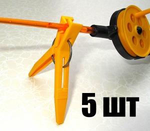 Прищепка - подставка-держатель для зимней удочки (5 штук)