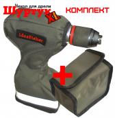 Варежка для шуруповерта Шуртук XL + чехол для АКБ
